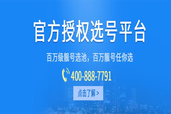 上海怎么申请400电话(能在网上申请办理上海400电话麽)