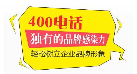 淄博煜腾信息技术服务有限公司在张店华夏国际2202