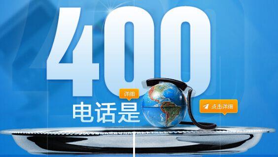 武汉400电话办理(武汉怎么办理400电话)